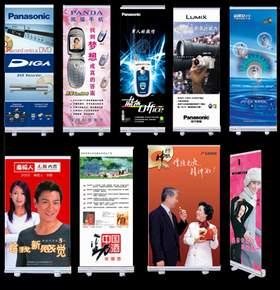 塑钢宣传单设计图片