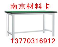 工作台,磁性材料卡13770316912