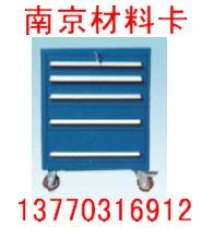 刀具柜,工具柜拉手,工具车-13770316912