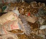 增城废铜回收、铁、铝合金、锌渣、锡渣、电线电缆高价回收