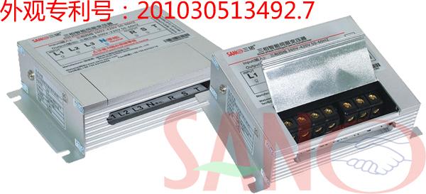 SANO智能型伺服变压器(三菱3.5KW专配)