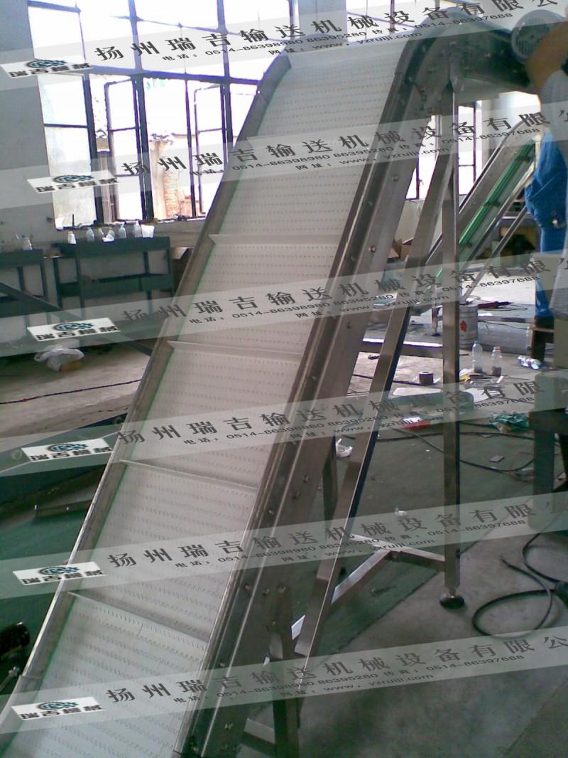 网带输送机?塑钢网带输送机?扬州瑞吉输送设备有限公司全年提供