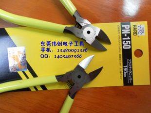 TTC剪钳|日本TTC水口钳PN-150新包装