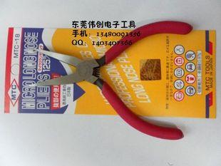 台产MTC-18扁嘴钳(新包装MTC-18尖嘴钳)剪钳