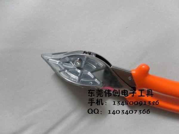 配线槽剪刀FS-311A/FS-311B装潢剪刀剪钳