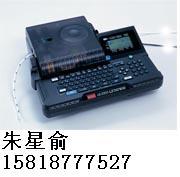 MAX LM-390A 号码管打字机 号码管打印机