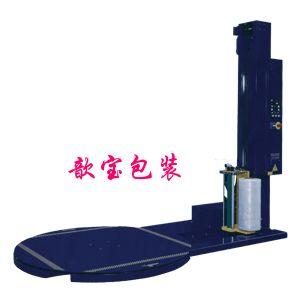 缠绕机 自动缠绕机 薄膜缠绕机