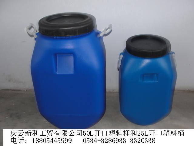 销售125升包箍塑料桶