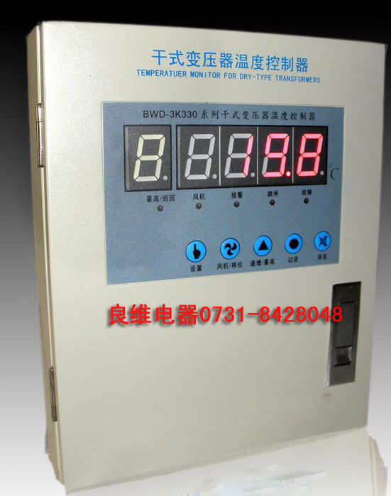 bwd-3k330d干式变压器控制器