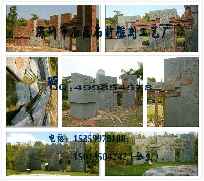 深圳宝安南山荔香公园景观雕塑设计生产安装厂家