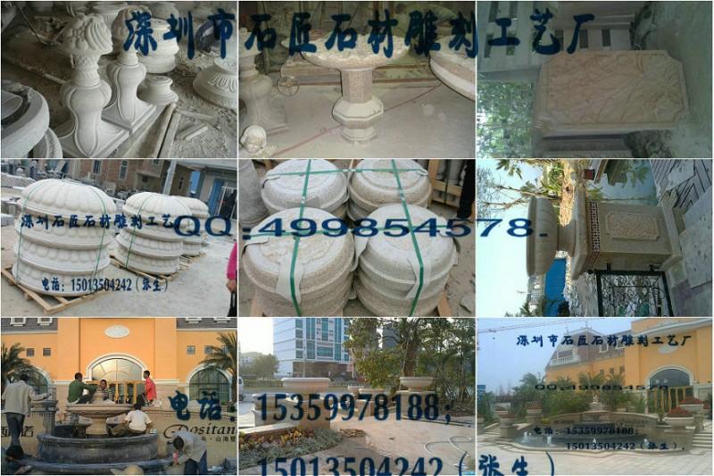 惠州皇庭湾天下园林景观石材雕塑水景花钵小品