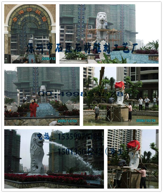 深圳宝安圣淘沙骏园喷泉石雕水景雕塑