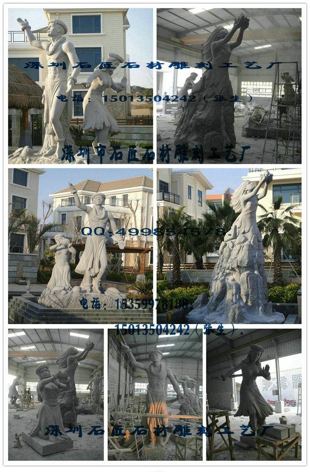 福建惠安半月湾雕塑园林石雕景观雕塑