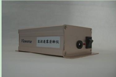 监控透雾清晰仪/透雾摄像机/监控摄像机