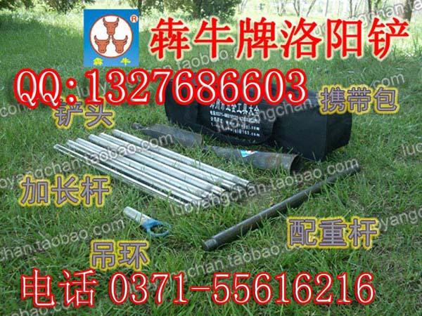 洛阳探铲犇牛集团销售,洛阳铲2-10公分5米套装