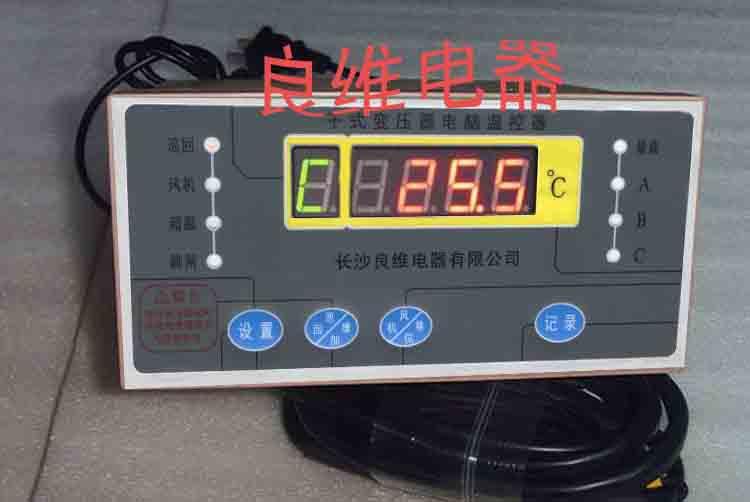 LD-B10-10FP(B)干式变压器温度控制器