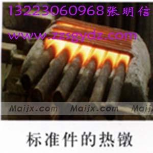 山东高频感应加热设备 感应加热电源郑州国韵专业生产厂家