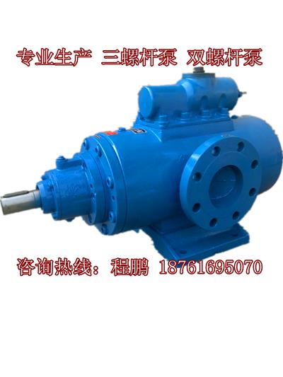 水泥厂磨机稀油润滑站专用3GR100三螺杆泵