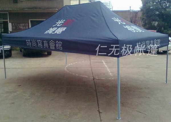广告帐篷制作,广告帐篷批发,广告帐篷定制,求购广告帐篷