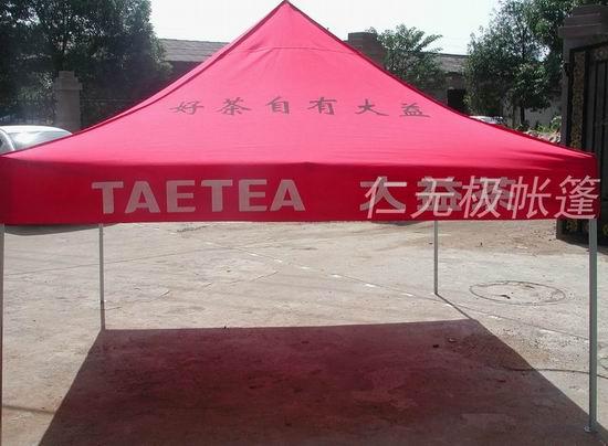 户外广告帐篷,广告帐篷批发,广告帐篷出租,宣传广告帐篷
