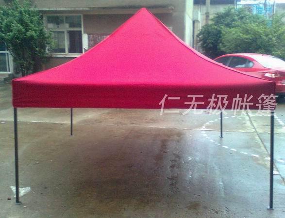 采购广告帐篷,求购广告帐篷,订购广告帐篷,广告帐篷批发