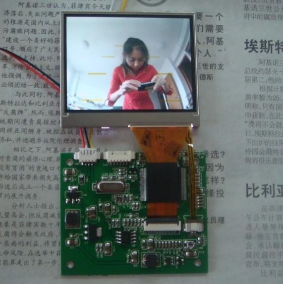 厂家直销高清广视角2.5寸液晶屏及AV驱动板
