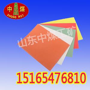 耐酸碱橡胶板  耐高温橡胶板、 橡胶垫