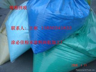 四川收购废塑粉