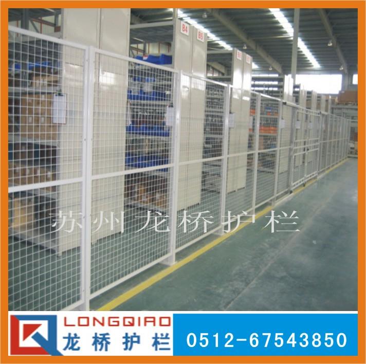 仓库护栏,仓库围栏,厂房隔离网,企业隔离网,厂家直销