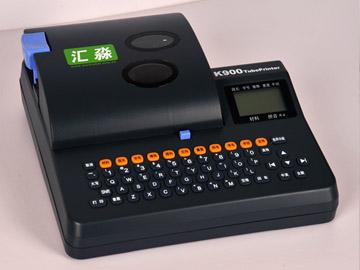 汇淼高速线号打印机K900