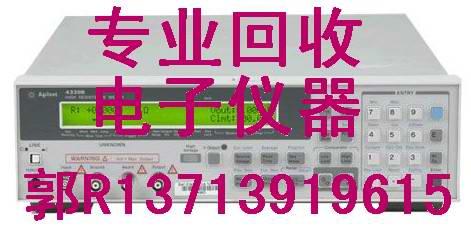 爆!回收二手Agilent HP 33250A信号发生器