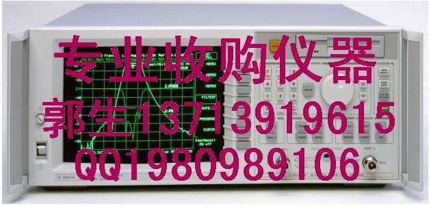 爆#!回收二手CMU200 CMU 200 综合测试仪