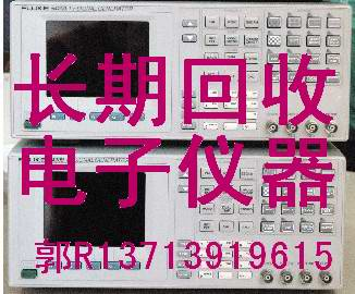 爆!回收二手Agilent HP  E5071B网络分析仪