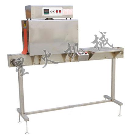 BSD1535热收缩机