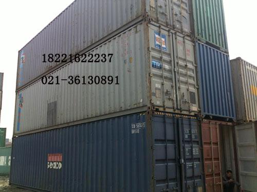集装箱货柜、二手集装箱买卖、旧集装箱出售