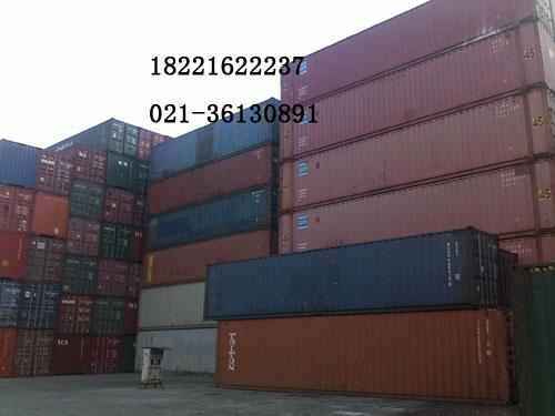 二手集装箱租赁|集装箱活动房|二手集装箱价格