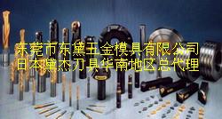 日本黛杰超大进给粗加工用SKS系列刀盘直径50刀盘4刃