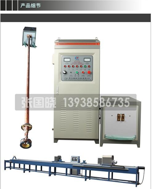 砼泵管内壁淬火设备—淬火专用成套设备