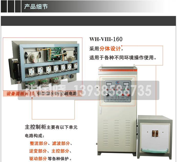 全自动砼泵管内壁淬火成套设备