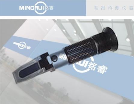 防冻剂冰点检测量仪