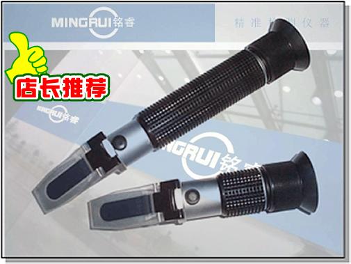 便携式海水盐度计,折光仪盐度计,LS28T盐度折光仪