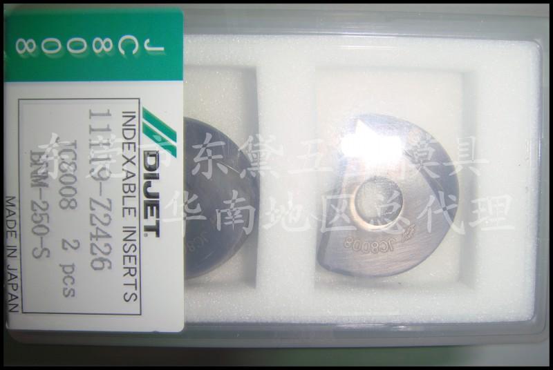 日本黛杰镜面球头超精高效率高硬度加工用刀片BNM-250-S
