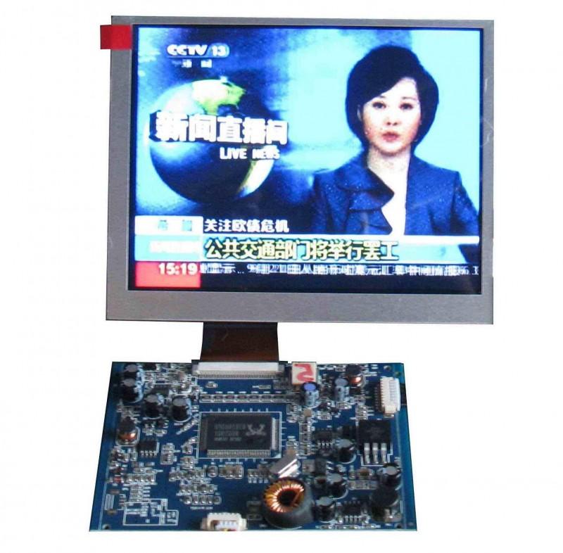 厂家供应高清5.6寸液晶屏及两路AV驱动板