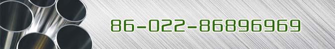 供应GB6479-2000化肥管,10mowvnb合金钢管