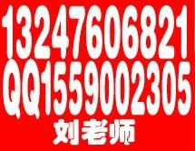 深圳森鑫源职业培训学校