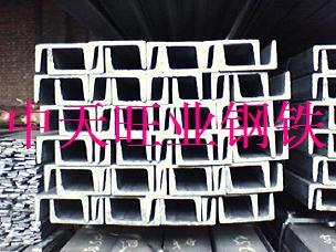 热镀锌槽钢|热镀锌扁钢|热镀锌角钢