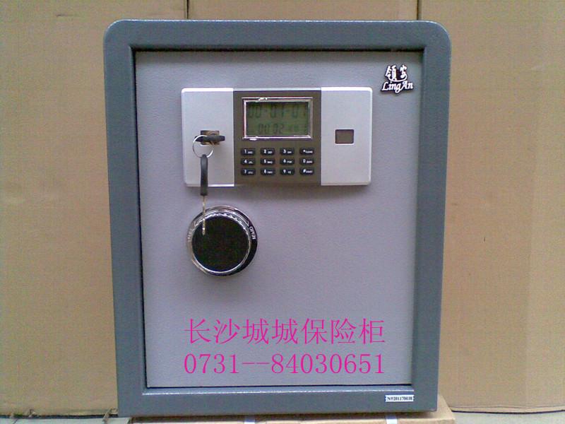 领安电子保险柜、ATM结构防撬保险柜、家用超级锁栓保险柜