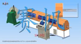 供应双排圆孔钢带设备15898878338青岛赛帆