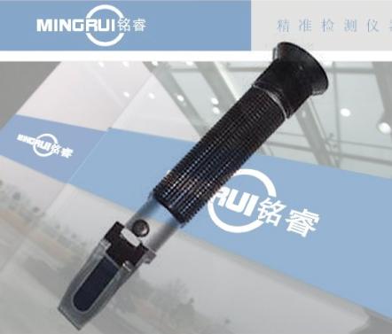 甲醇水溶液冰点测量仪手持式甲醇冰点仪