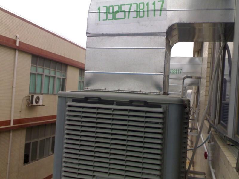 莞万江环保空调,东城环保空调,石碣东环保空调,石龙环保空调